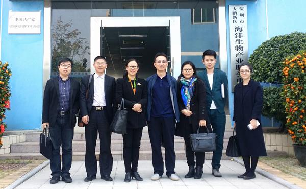 《深圳国际生物谷海洋生物产业园三期总体规划》第一阶段调研工作顺利